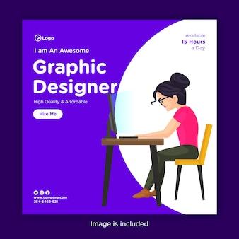 Modelo de design de banner com uma garota designer gráfica sentada em uma cadeira e trabalhando em um computador