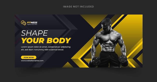 Modelo de design de banner da web de fitness editável