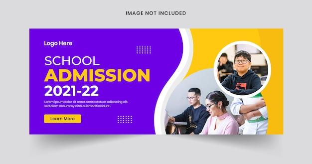 Modelo de design de banner da web para admissão escolar