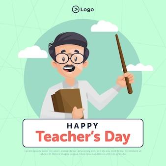 Modelo de design de banner de estilo de desenho animado feliz dia dos professores