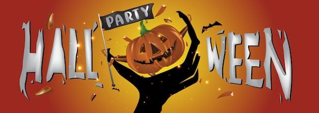Modelo de design de banner de festa de halloween