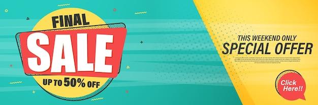 Modelo de design de banner de grande venda para web ou mídia social, venda especial com até 50% de desconto.