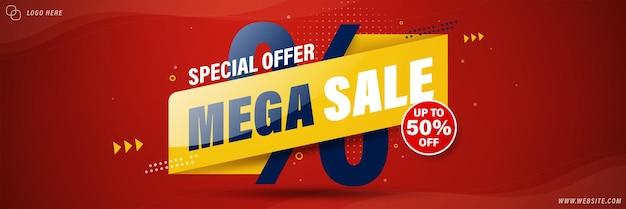 Modelo de design de banner de mega venda para web ou mídia social, venda especial com até 50% de desconto.