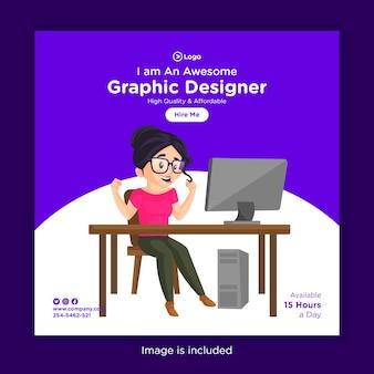 Modelo de design de banner de mídia social com designer gráfico feliz