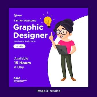 Modelo de design de banner de mídia social com uma garota designer gráfica com uma ideia