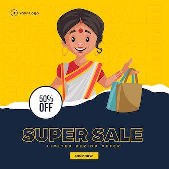 Modelo de design de banner de oferta de venda especial