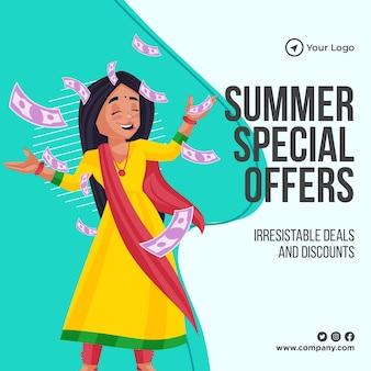 Modelo de design de banner de ofertas especiais de verão