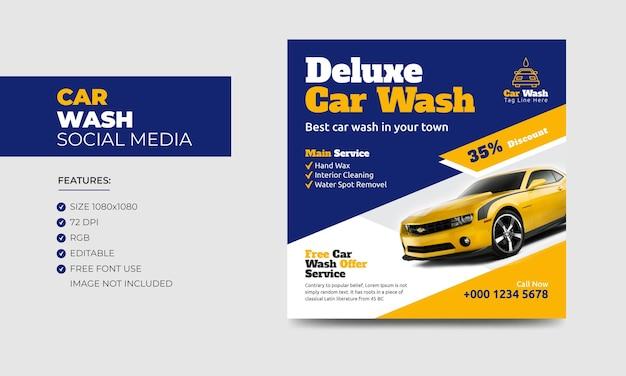 Modelo de design de banner de postagem de mídia social para lavagem de carro banner de anúncio de mídia social de serviço de lavagem de carro