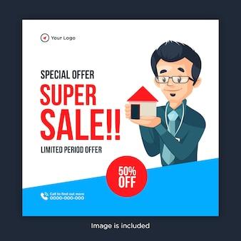 Modelo de design de banner de super venda de oferta especial de imóveis