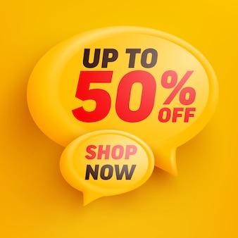 Modelo de design de banner de venda com bolha amarela. marketing de promoção de venda, 50% de desconto na etiqueta.