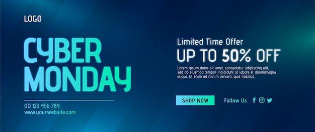 Modelo de design de banner de venda da cyber monday
