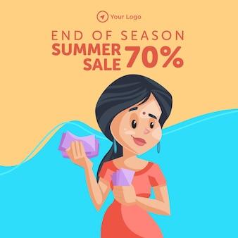 Modelo de design de banner de venda de verão no fim da temporada