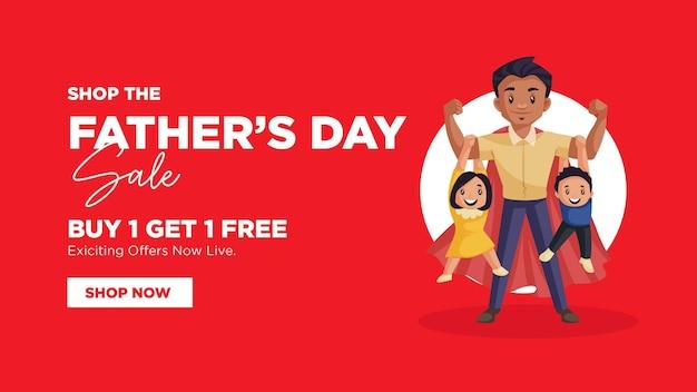Modelo de design de banner de venda do dia dos pais