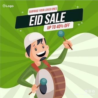 Modelo de design de banner de venda eid do festival
