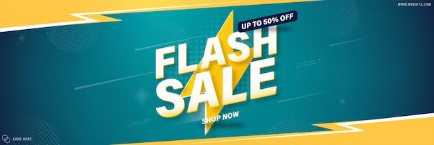Modelo de design de banner de venda flash para web ou mídia social.