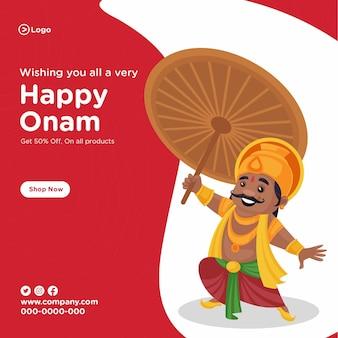 Modelo de design de banner de venda onam feliz festival indiano