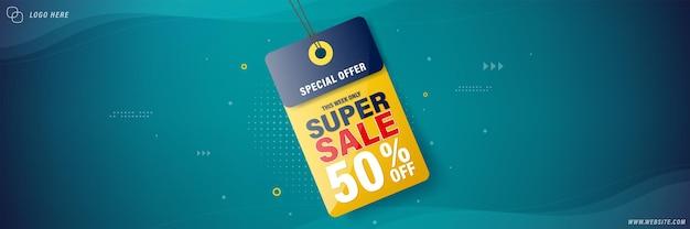 Modelo de design de banner de venda para web ou mídia social, super venda com 50% de desconto.
