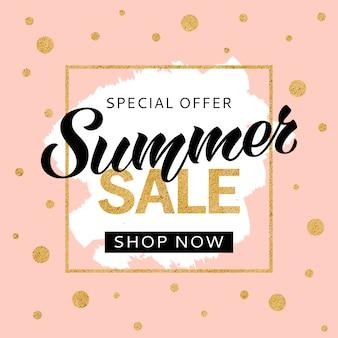Modelo de design de banner de venda verão com glitter dourado e letras para panfleto, convite, cartaz, web site. oferta especial, propaganda de venda sazonal.