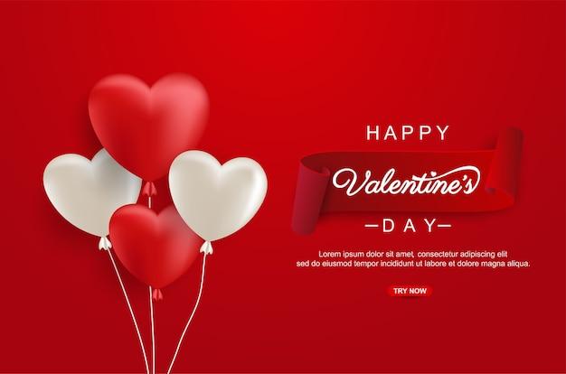 Modelo de design de banner do dia dos namorados com valloon de amor realista
