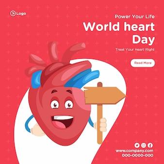 Modelo de design de banner do dia mundial do coração
