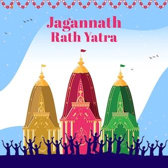 Modelo de design de banner do festival indiano jagannath rath yatra
