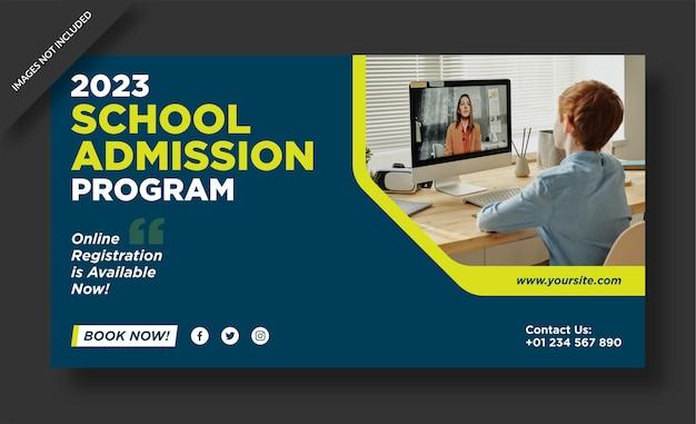 Modelo de design de banner do programa de admissão escolar