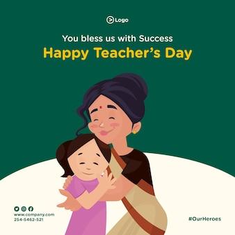 Modelo de design de banner feliz dia dos professores em estilo cartoon