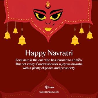 Modelo de design de banner feliz do festival indiano navratri