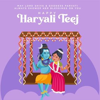 Modelo de design de banner feliz haryali teej em fundo roxo
