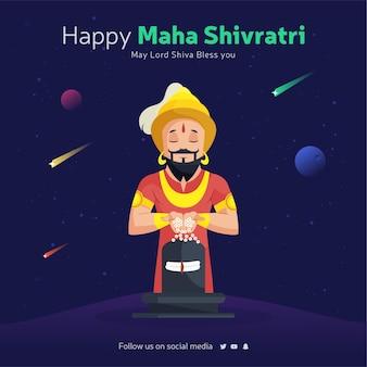 Modelo de design de banner feliz maha shivratri com um homem adorando o senhor shiva
