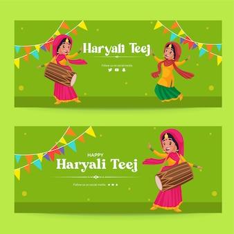 Modelo de design de banner haryali teej feliz