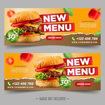 Modelo de design de banner horizontal de comida