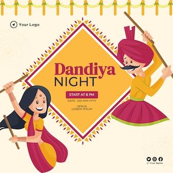 Modelo de design de banner noturno dandiya