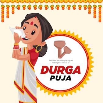 Modelo de design de banner para festival indiano durga puja