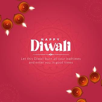 Modelo de design de banner para festival indiano feliz diwali