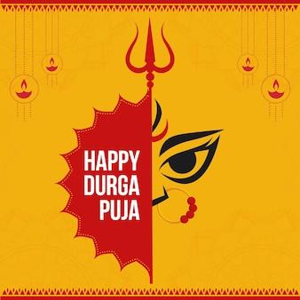 Modelo de design de banner para festival indiano feliz durga puja