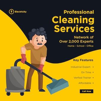 Modelo de design de banner para serviços de limpeza profissional