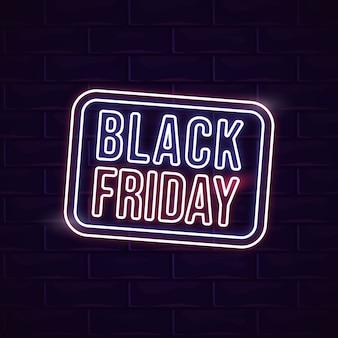 Modelo de design de banner personalizado para venda na black friday