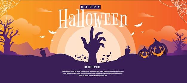 Modelo de design de banner principal de halloween para site ou capa de mídia social com fundo gradiente