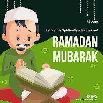 Modelo de design de banner ramadan mubarak