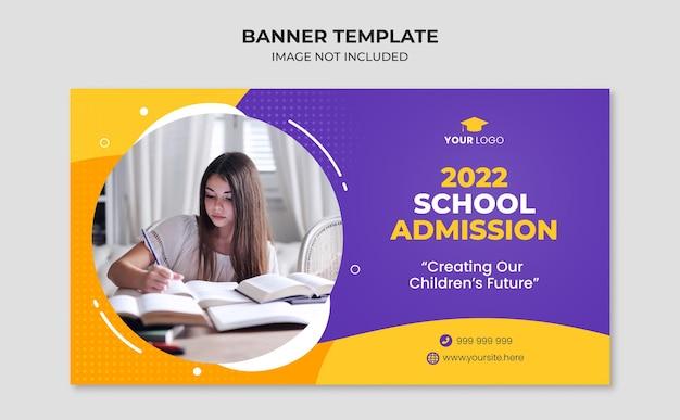 Modelo de design de banner web para admissão escolar