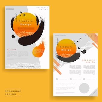 Modelo de design de brochura com pincel de tinta e gráfico geométrico