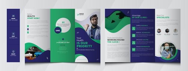 Modelo de design de brochura com três dobras do hospital médico