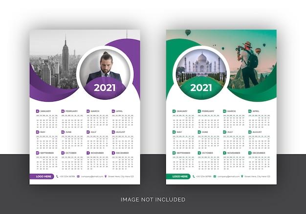 Modelo de design de calendário de parede elegante de página única com gradiente de cor