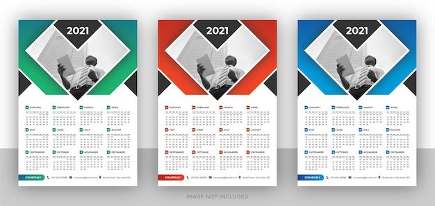 Modelo de design de calendário de parede empresarial colorido de uma página