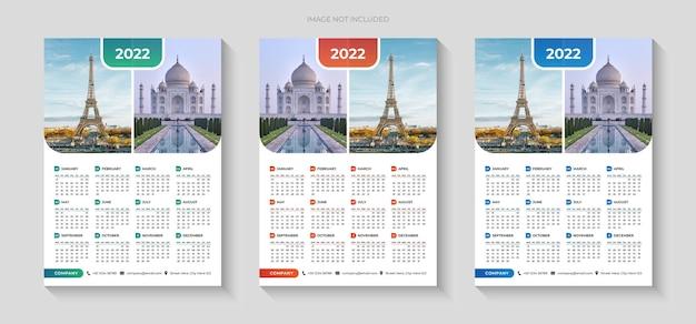Modelo de design de calendário de parede empresarial colorido