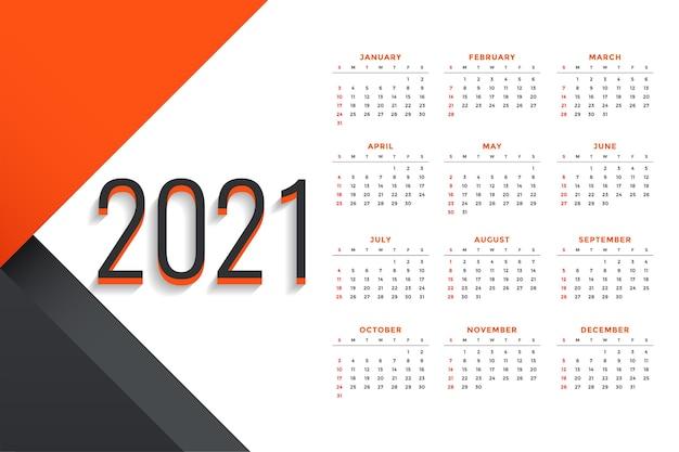 Modelo de design de calendário empresarial profissional moderno para 2021