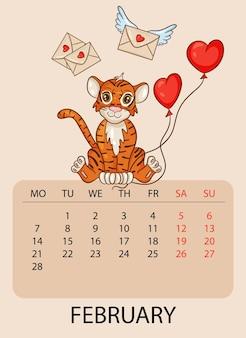 Modelo de design de calendário para fevereiro de 2022, o ano do tigre de acordo com o calendário chinês, com uma ilustração de tigre com bolas em forma de coração. mesa com calendário para fevereiro de 2022