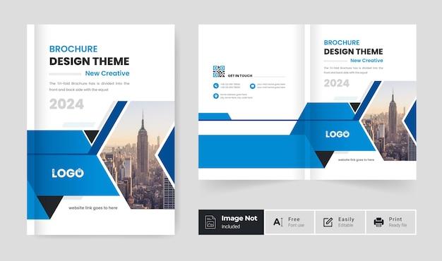 Modelo de design de capa de brochura de negócios colorido ou tema de relatório anual de perfil da empresa com dobra dupla
