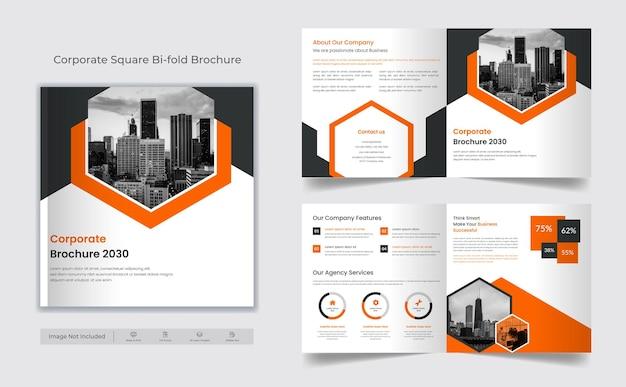 Modelo de design de capa de brochura quadrada com duas dobras